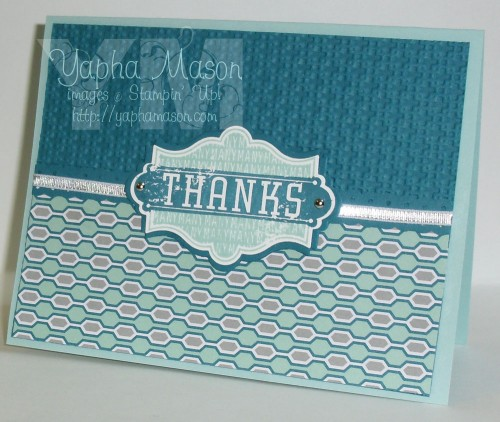 Winter Frost Thank You Card by Yapha Mason