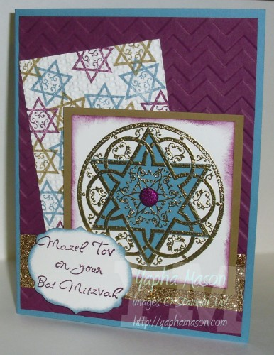 Bat Mitzvah Card in Purple & Blue by Yapha Mason