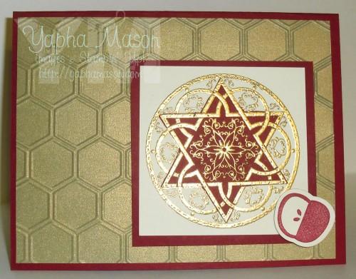 Gold Honeycomb Rosh Hashanah Card by Yapha Mason