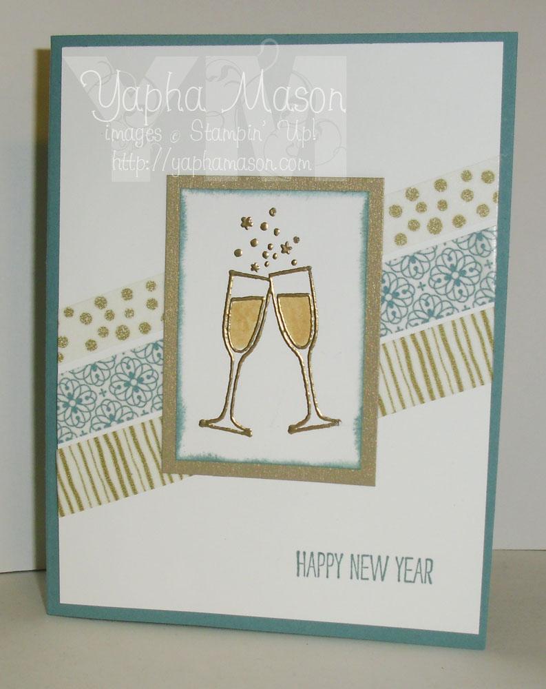 New Year's Toast by Yapha Mason