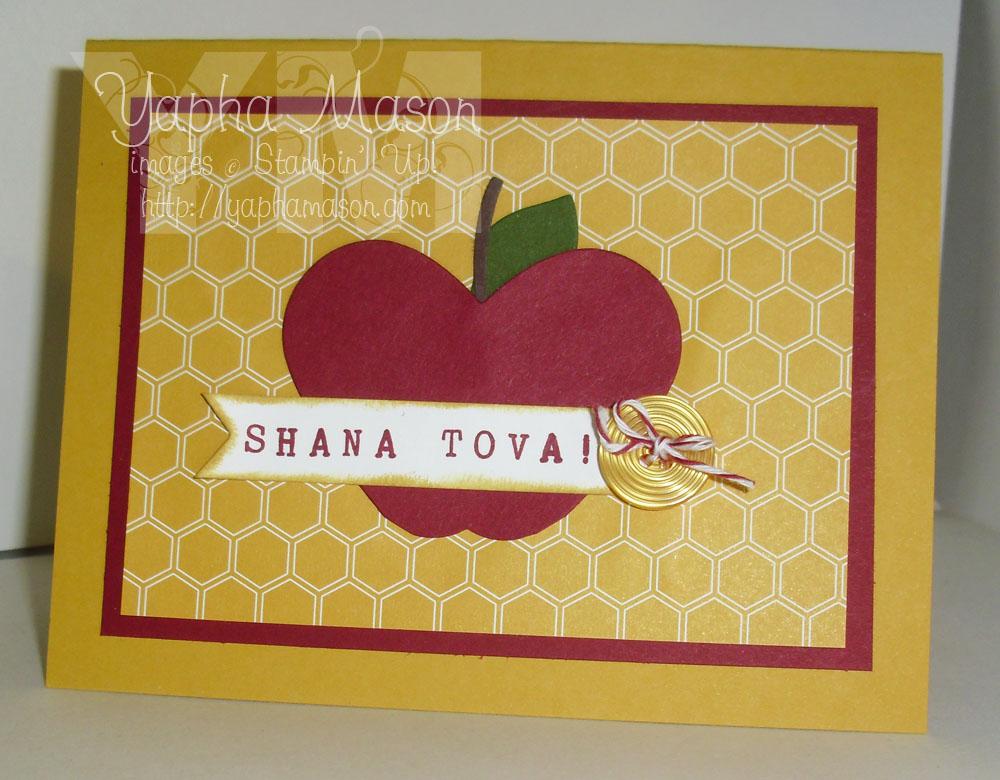 Apple & Honey Rosh Hashanah card by Yapha