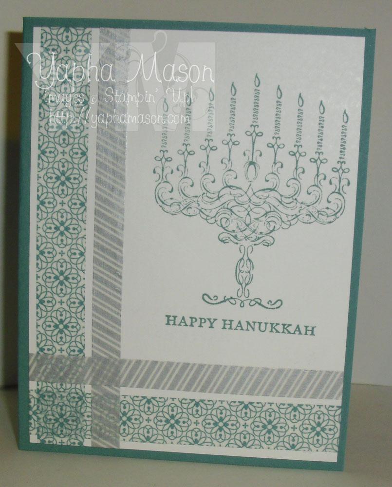 Lost Lagoon Hanukkah Card by Yapha