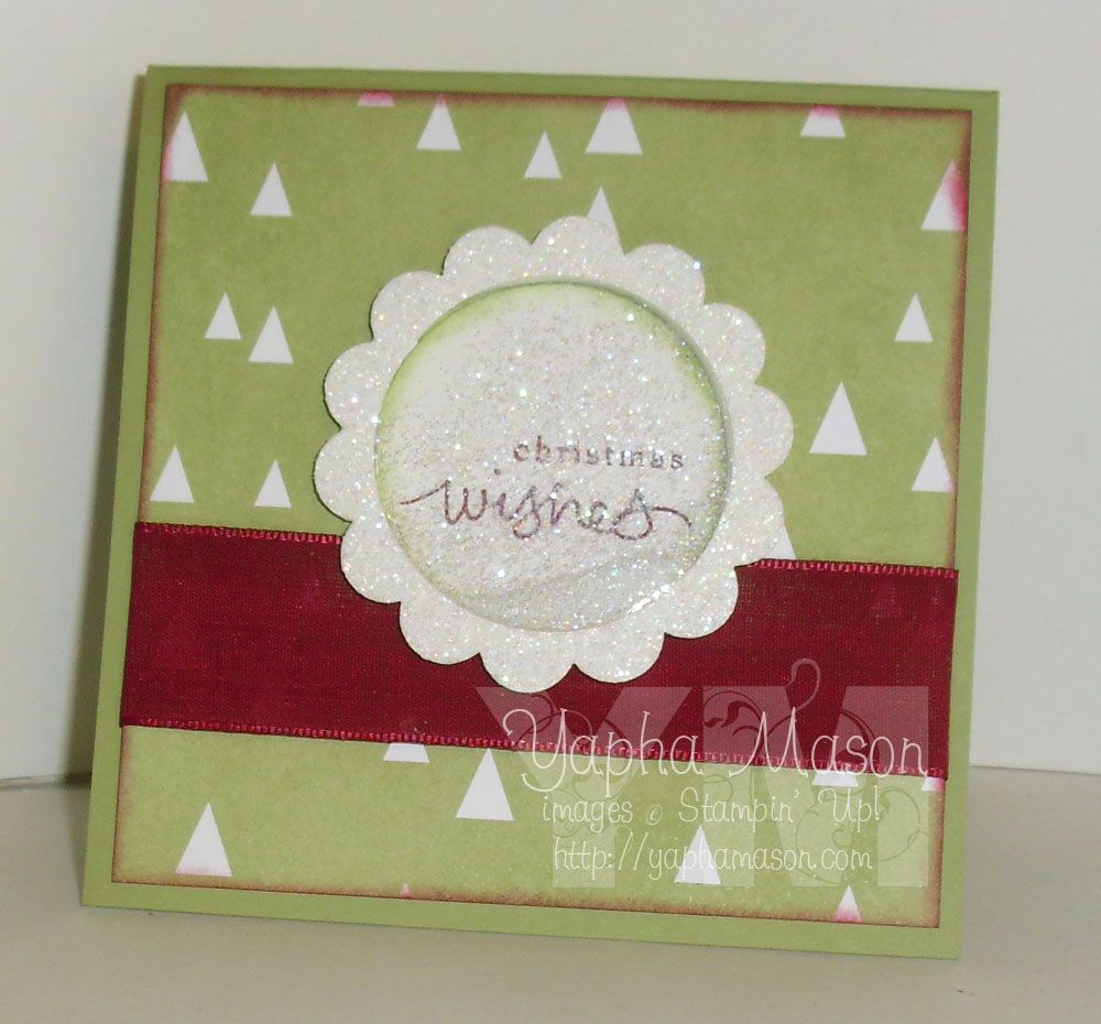 Christmas Shaker Card by Yapha