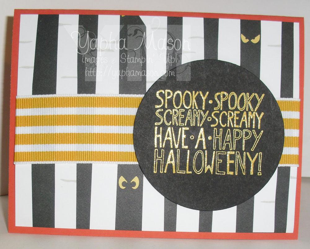 Spooky Halloween card by Yapha