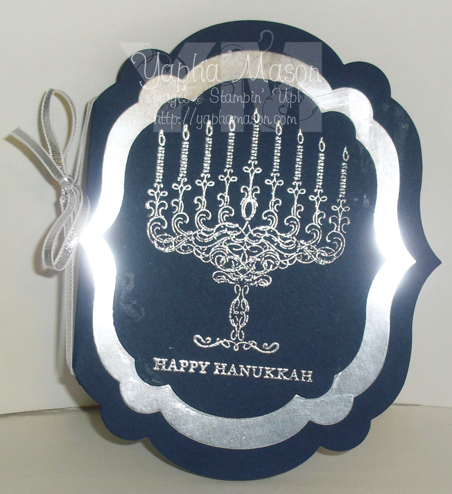 Night of Navy and Silver Hanukkah Card by  Yapha