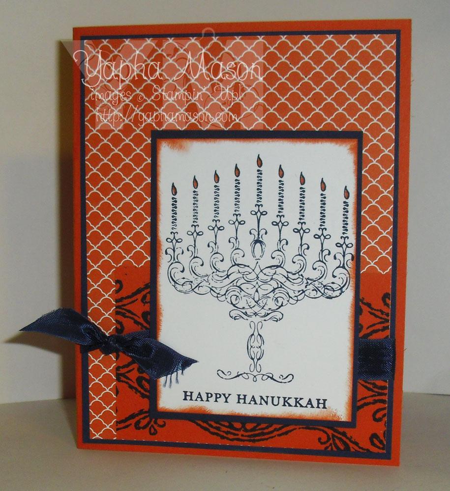 Hanukkah Card in Tangelo Twist by Yapha