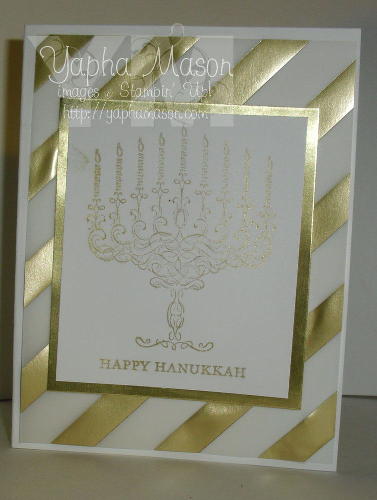 Golden Hanukkah Card by Yapha
