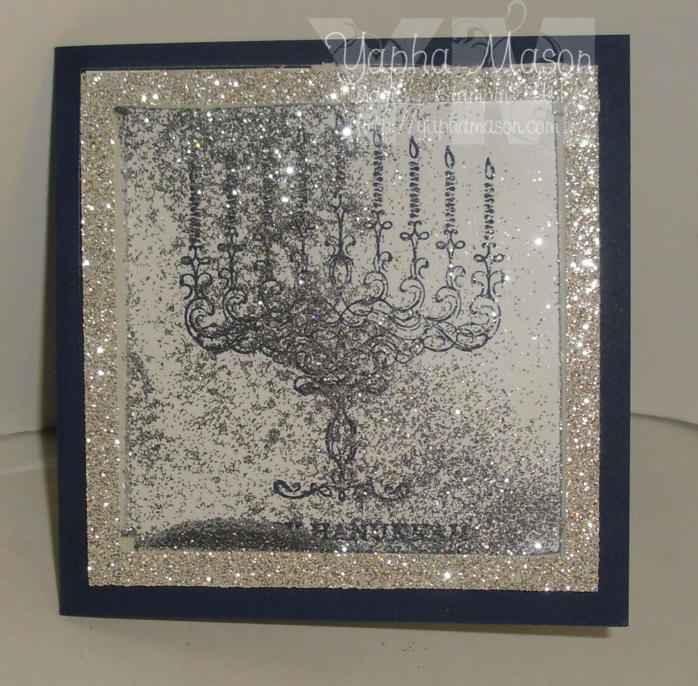 Silver Hanukkah Shaker Card by Yapha