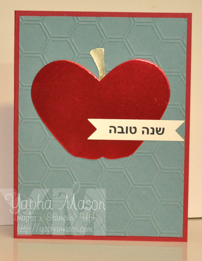 Red Foil Rosh Hashanah by Yapha