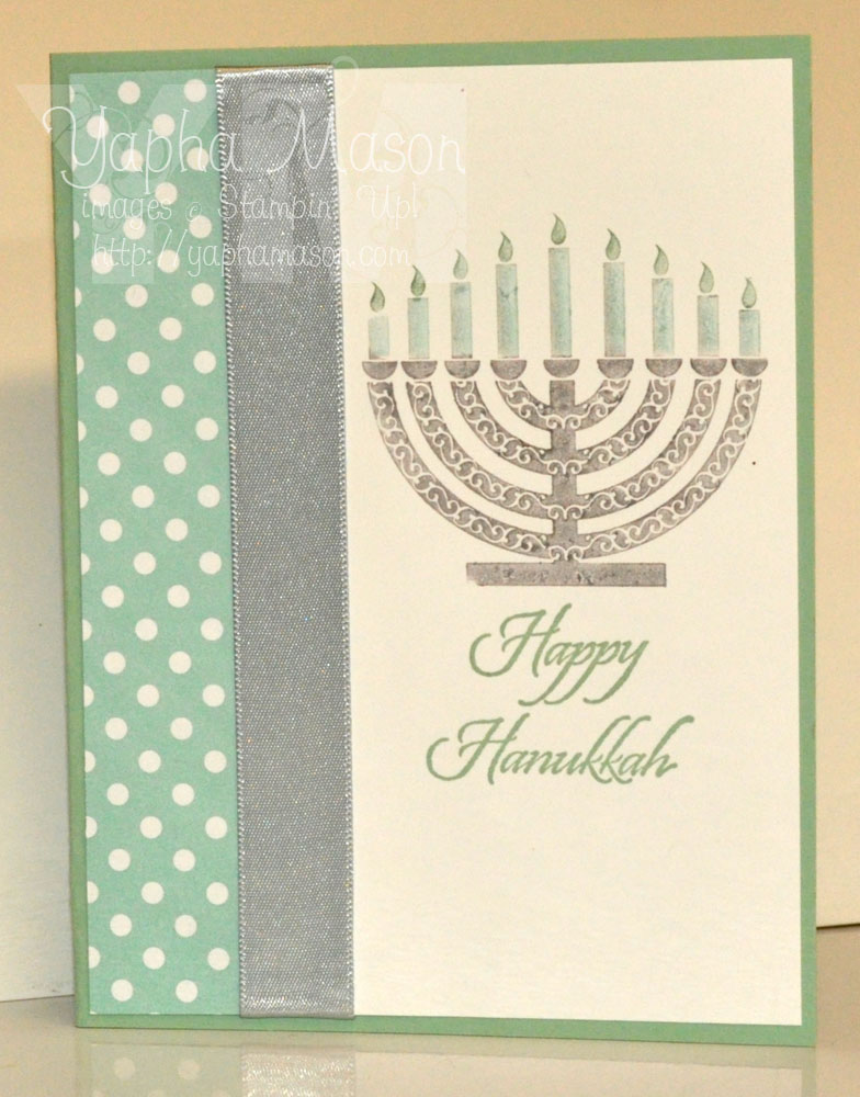 Hanukkah in Mint & Pool Party by Yapha