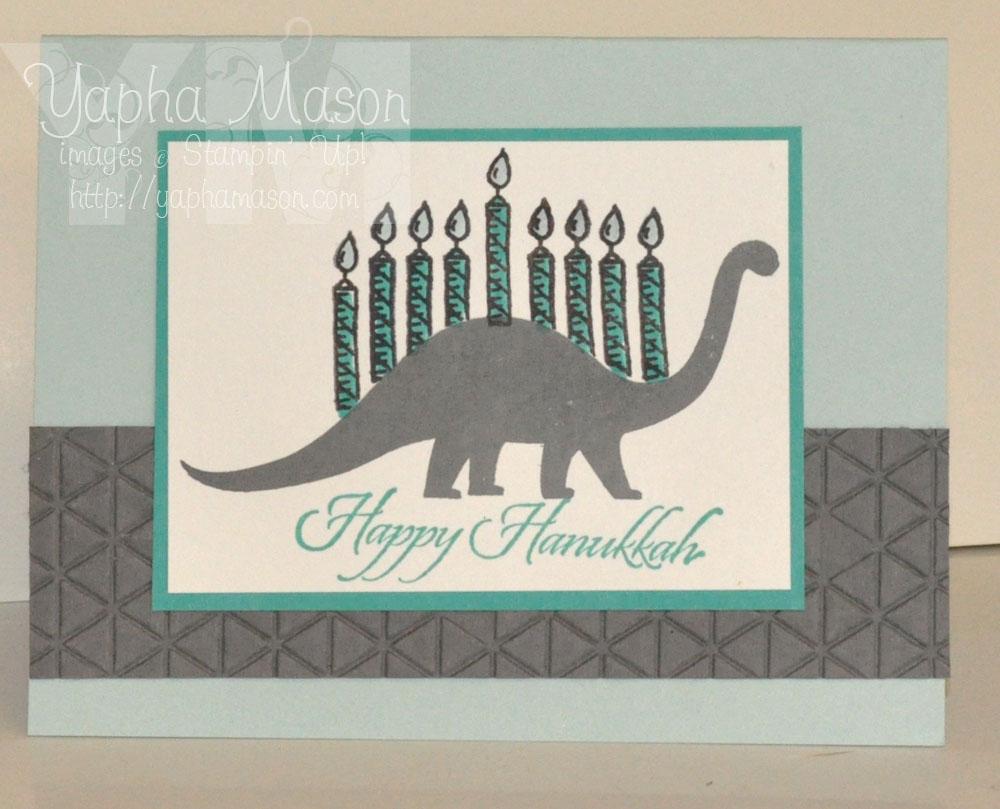 Dinosaur Hanukkah Card by Yapha