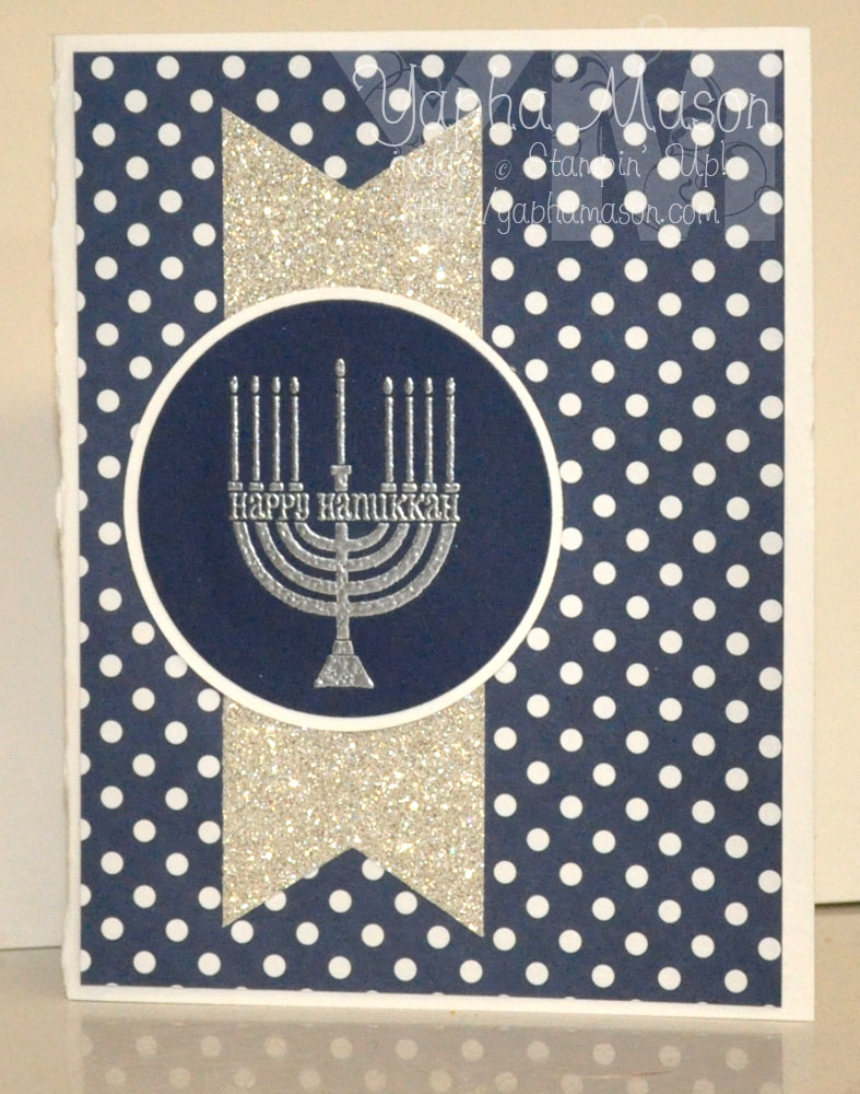Navy & Silver Hanukkah Card by Yapha