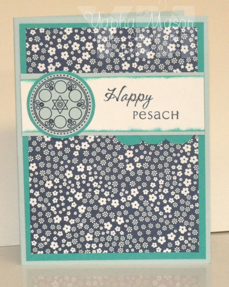 Happy Pesach by Yapha