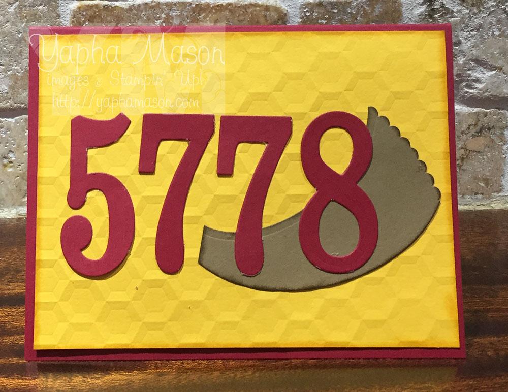 Rosh Hashanah Card for 5778 by Yapha