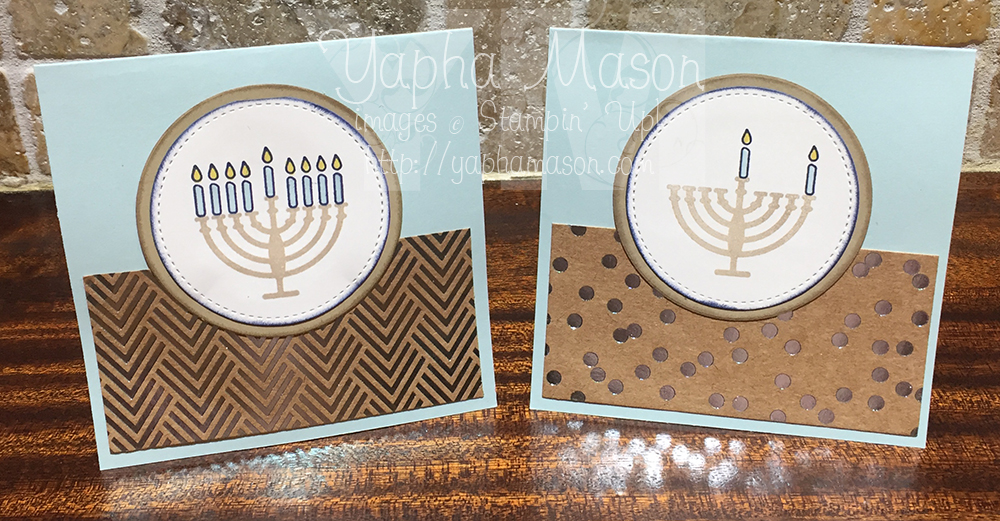 Seasonal Lantern Hanukkah cards by Yapha