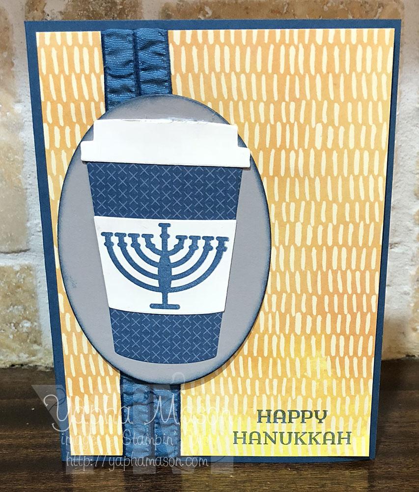 Hanukkah Coffee by Yapha