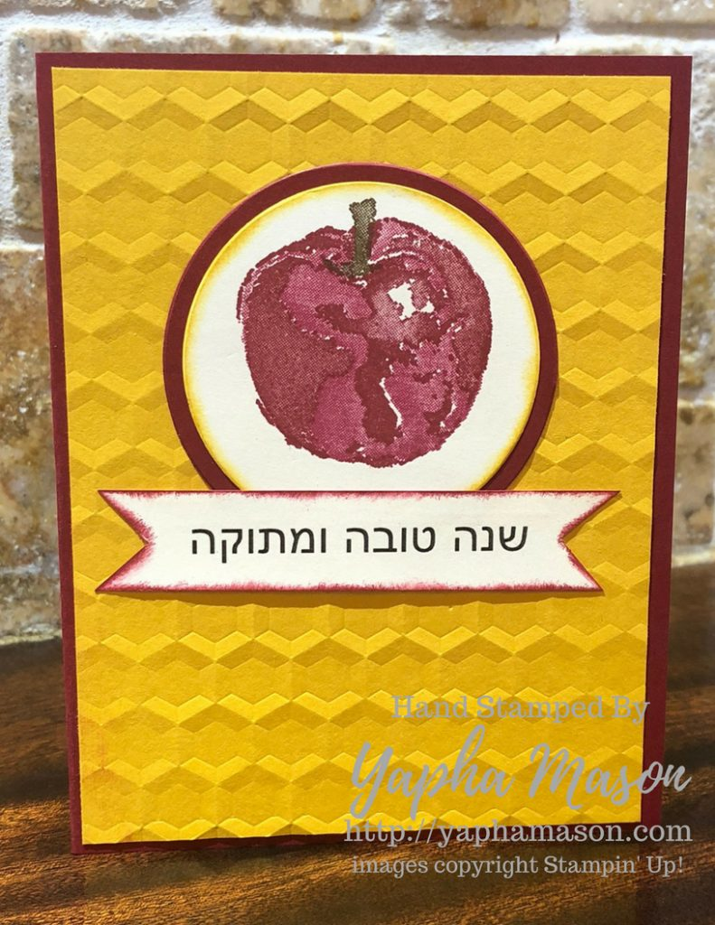 Apple and Honey Rosh Hashanah Card by Yapha
